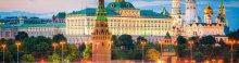 Moscou conférence internationale Modero